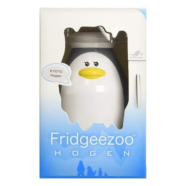 あすつく Fridgeezoo Hogen フリッジィズー ホーゲン 冷蔵庫の中で癒しの方言をしゃべるガジェット ペンギン 京都 ソリッドアライアンス FGZ-PG-KY|konan|02