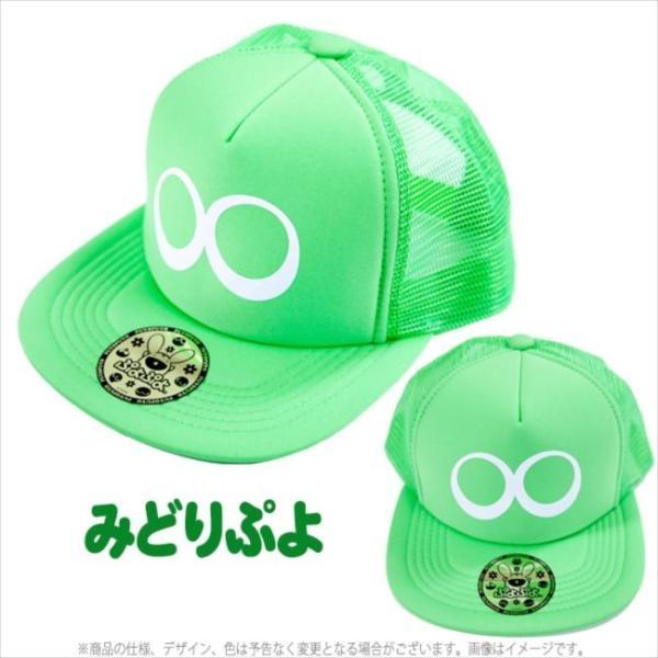 ぷよぷよメッシュキャップ キャラクター 帽子 キャップ CAP 56cm〜60cm ぷよぷよ帽子 かわいい おしゃれ 人気 ルカン 07*|konan|03