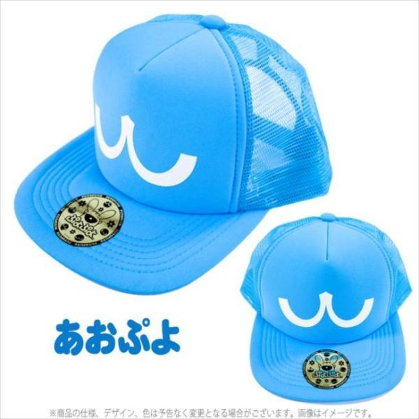ぷよぷよメッシュキャップ キャラクター 帽子 キャップ CAP 56cm〜60cm ぷよぷよ帽子 かわいい おしゃれ 人気 ルカン 07*|konan|06