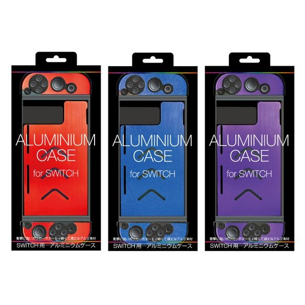 ニンテンドー スイッチ ケース Nintendo Switch 用 アルミニウムケース アローン ALG-NSAL konan