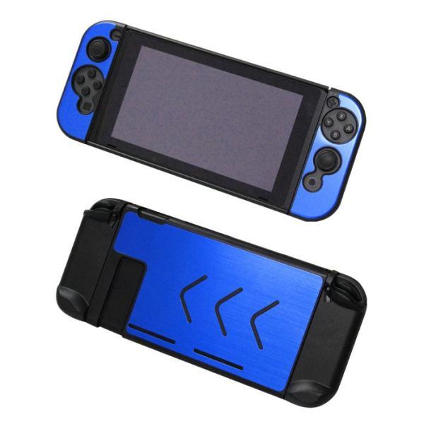 ニンテンドー スイッチ ケース Nintendo Switch 用 アルミニウムケース アローン ALG-NSAL konan 02