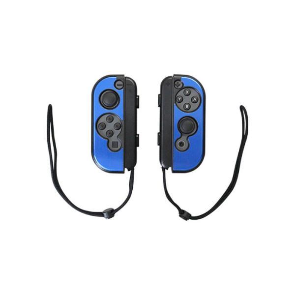ニンテンドー スイッチ ケース Nintendo Switch 用 アルミニウムケース アローン ALG-NSAL konan 04