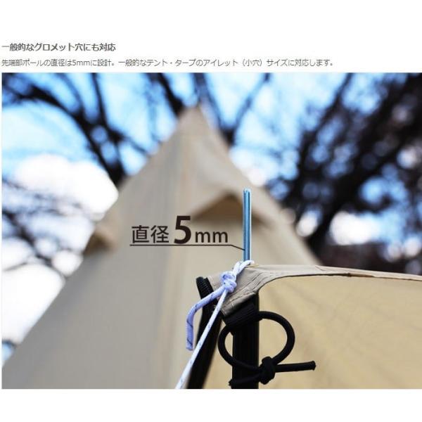テント・タープポール ドッペルギャンガー 様々なテントやタープに対応するテント・タープ用ポール。 DOD(ディーオーディー) XP-01|konan|04