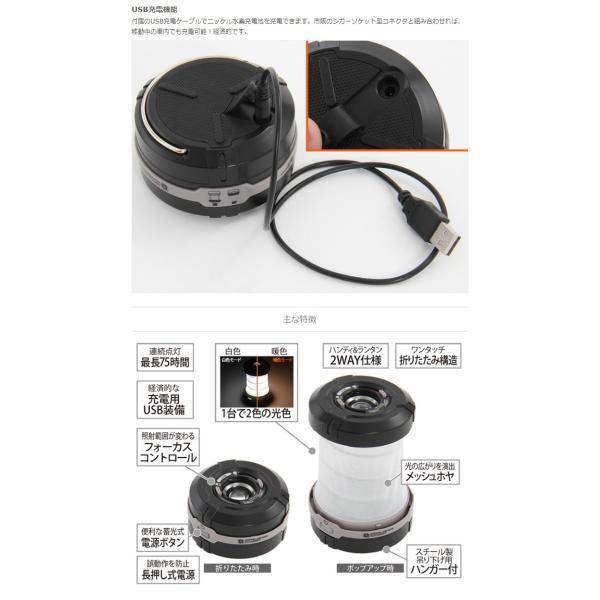 ランタン LED ポップアップ 2WAY 白色/暖色切替 USB充電可 懐中電灯モードで照射角度調整可 DOD L1-216|konan|03