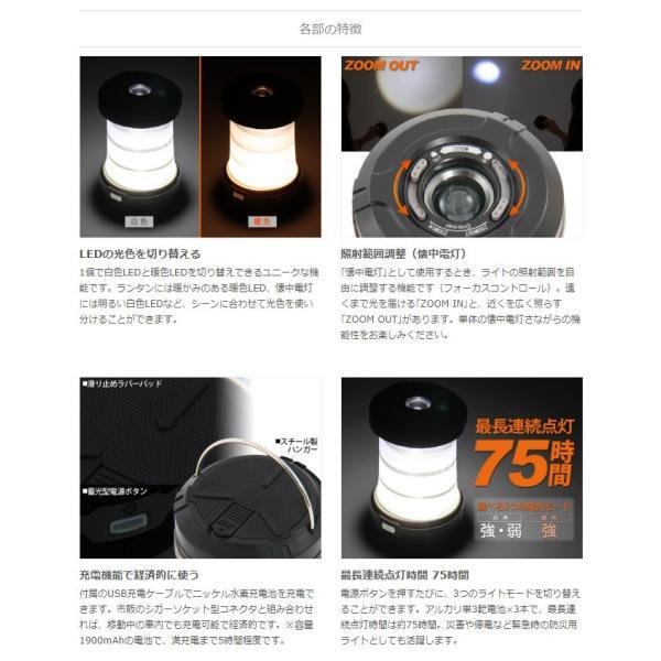 ランタン LED ポップアップ 2WAY 白色/暖色切替 USB充電可 懐中電灯モードで照射角度調整可 DOD L1-216|konan|04