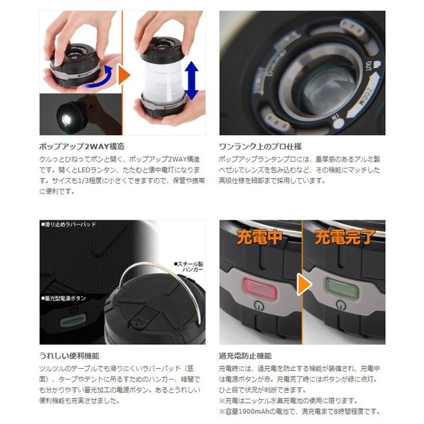 ランタン LED ポップアップ 2WAY 白色/暖色切替 USB充電可 懐中電灯モードで照射角度調整可 DOD L1-216|konan|05