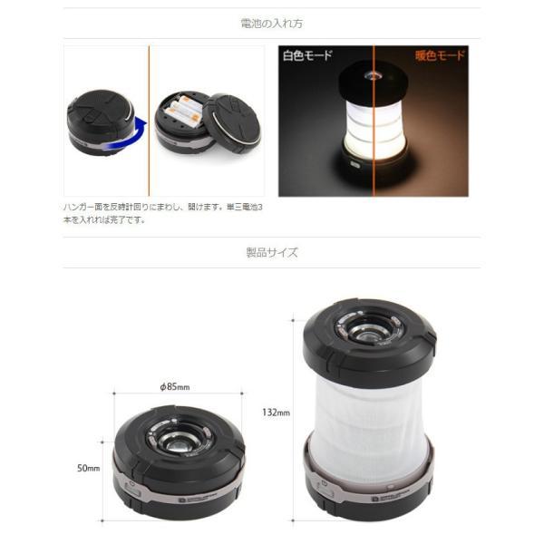ランタン LED ポップアップ 2WAY 白色/暖色切替 USB充電可 懐中電灯モードで照射角度調整可 DOD L1-216|konan|07