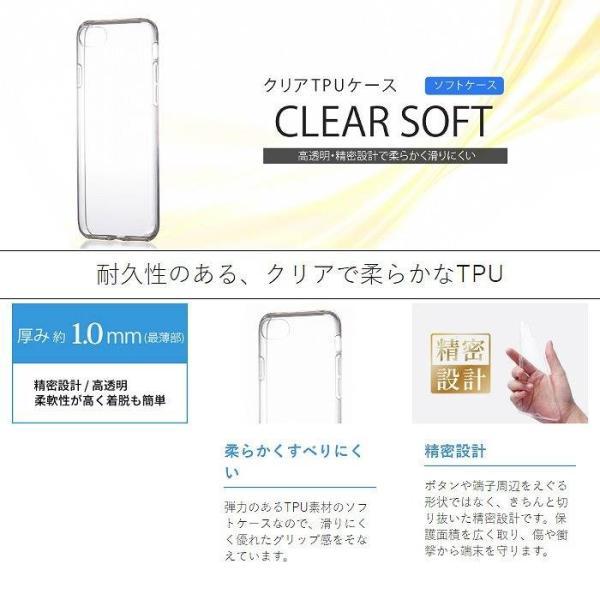 Xperia XZ1 Compact対応 ケース カバー TPUケース CLEAR SOFT クリア 耐久性抜群 手触り良いTPUソフトケース LEPLUS LP-XPXC1TNCL konan 02