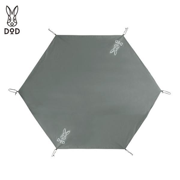 あすつく グランドシート テントシート テントマット DOD ワンポールテント用  3人用 汚れや雨水からテントを守る DOD GS3-561-GY konan