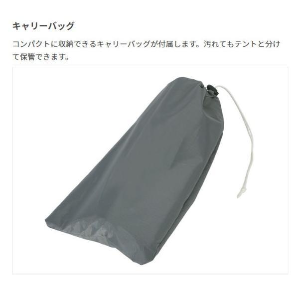 あすつく グランドシート テントシート テントマット DOD ワンポールテント用  3人用 汚れや雨水からテントを守る DOD GS3-561-GY konan 06
