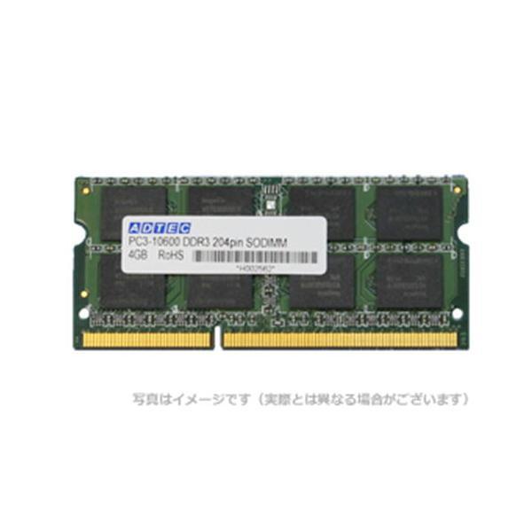 ADTEC DOS/V用 DDR3-1333 SO-DIMM 4GB ADS10600N-4G|konan