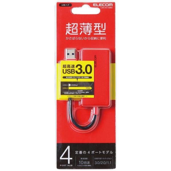 代引不可 4ポートUSB3.0ハブ(コンパクトタイプ)(USBサポートバージョン 3.0/2.0/1.1) レッド エレコム U3H-A416BRD|konan|07