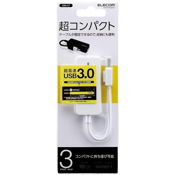 代引不可 3ポートUSB3.0ハブ(ケーブル固定タイプ) ホワイト エレコム U3H-K315BWH|konan|06