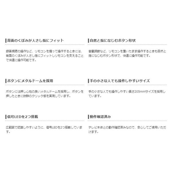 かんたんTVリモコン 東芝・レグザ用 TOSHIBA・REGZA用 ブラック エレコム ERC-TV01BK-TO