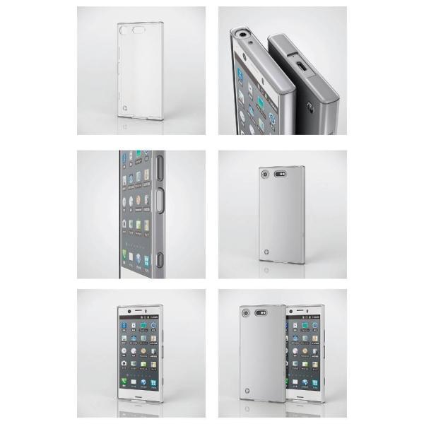 aa00cea78a ... Xperia XZ1 Compact対応 SO-02K ソフトケース 極み エレコム PD-SO02KUCTCR|konan