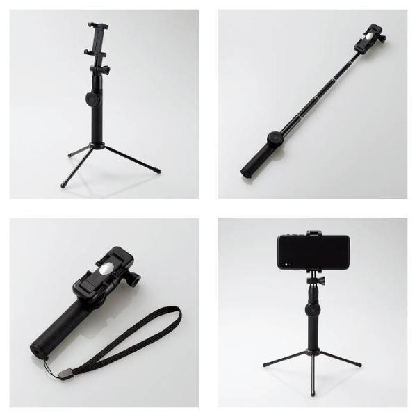 自撮り棒 Bluetooth自撮り棒 セルカ棒 三脚付 Bluetooth接続でスティックの手元のボタンでワンタッチでシャッターを切れる エレコム P-SSBT|konan|03