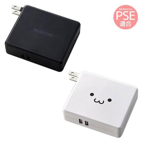 モバイルバッテリー AC充電器一体型 5800mAh 2.4A PSE適合商品 リチウムイオン電池 おまかせ充電対応 エレコム DE-AC01-N5824 konan
