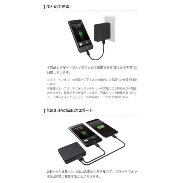 モバイルバッテリー AC充電器一体型 5800mAh 2.4A PSE適合商品 リチウムイオン電池 おまかせ充電対応 エレコム DE-AC01-N5824 konan 05
