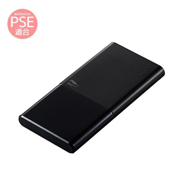 モバイルバッテリー 10000mAh 4.8A PSE適合商品 リチウムイオン電池 薄型 おまかせ充電対応 Type-C対応 Pile one ブラック エレコム DE-M08-N10048BK|konan