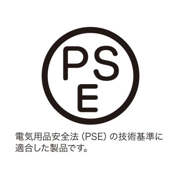モバイルバッテリー 10000mAh 4.8A PSE適合商品 リチウムイオン電池 薄型 おまかせ充電対応 Type-C対応 Pile one ブラック エレコム DE-M08-N10048BK|konan|06
