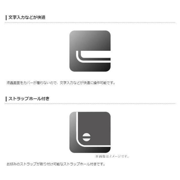 iPhone XR 6.1インチ 用 ケース カバーシェルカバー ストラップホール付 クリア アイフォン テンアール エレコム PM-A18CPVSTCR konan 03
