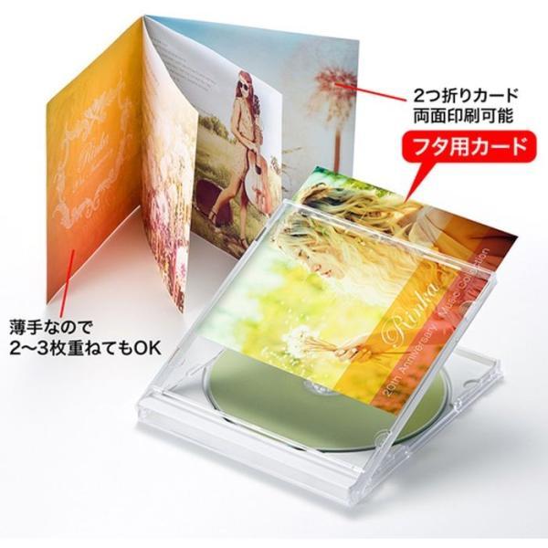 歌詞カードなどに最適なインデックスカード 薄手でお手軽なつやなしマットタイプ 2つ折りインデックスカード(薄手 つやなしマット) サンワサプライ JP-IND8N|konan|02