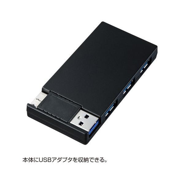 サンワサプライ USB3.0SDカードリーダー付きハブ(ブラック) USB-HCS315BK|konan|02
