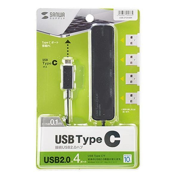 USB Type-CコネクタUSB2.0機器を接続するUSBハブ ブラック サンワサプライ USB-2TCH3BK|konan|04