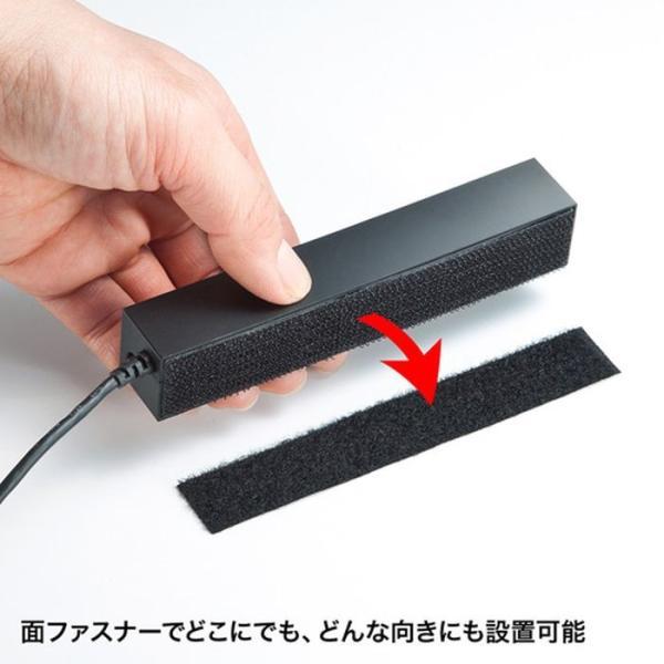 面ファスナーでどんな向きにでも固定でき たくさんの機器が接続できる7ポートUSBハブ サンワサプライ USB-2H701BK|konan|02