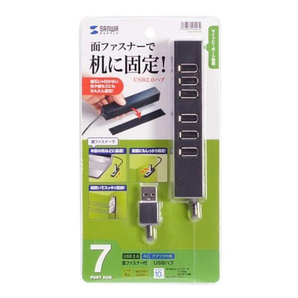 面ファスナーでどんな向きにでも固定でき たくさんの機器が接続できる7ポートUSBハブ サンワサプライ USB-2H701BK|konan|06