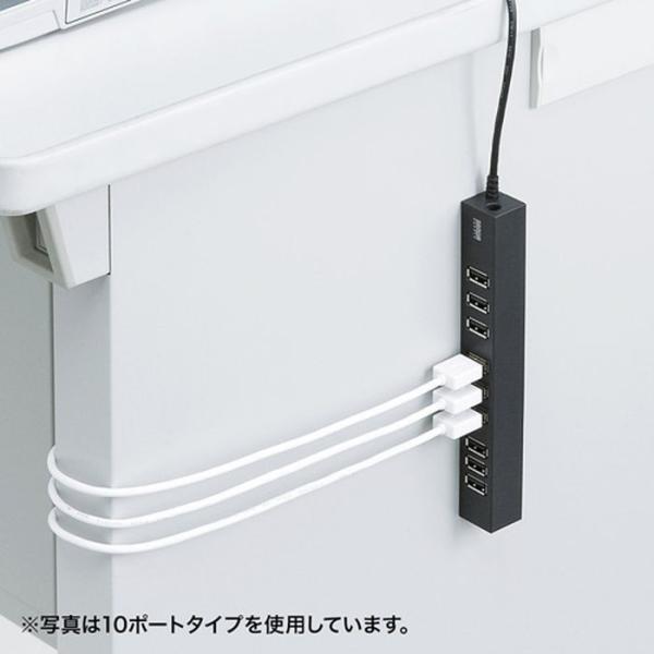 面ファスナーでどんな向きにでも固定でき たくさんの機器が接続できる7ポートUSBハブ サンワサプライ USB-2H701BK|konan|08