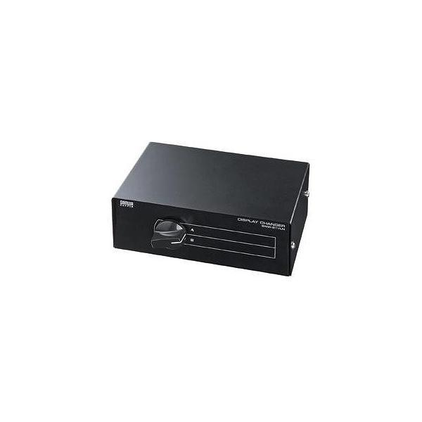 サンワサプライ ディスプレイ切替器(2回路) SWW-21VLN