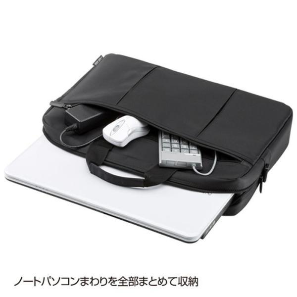 アダプタやマウスもまとめて収納できるシンプルなインナーバッグ ショルダーベルト付 PCインナーバッグ(15.6インチワイド対応) サンワサプライ BAG-INA4LN