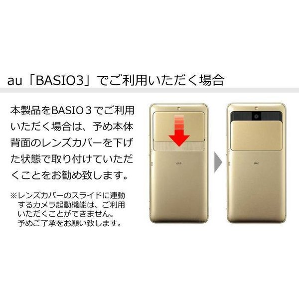BASIO3 ベイシオ3 KYV43 対応 手帳型 ケース カバー 両開き PUレザー スマホケース au BASIO3にピッタリサイズの多機種対応ケース サンワサプライ PDA-SPC30|konan|08