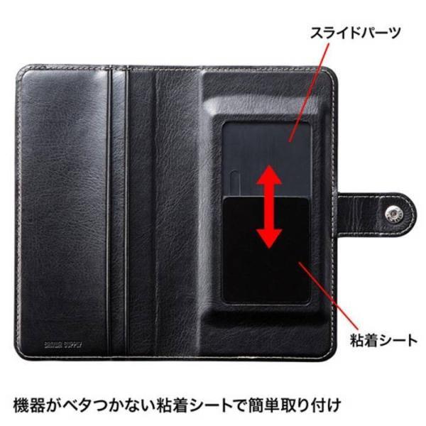 スマホケース 手帳型 スマートフォン ケース カバー 汎用型 ほぼ全機種対応(〜6.0インチ) スライドしてカメラ使用可 高級感のあるPUレザー Lサイズ konan 06