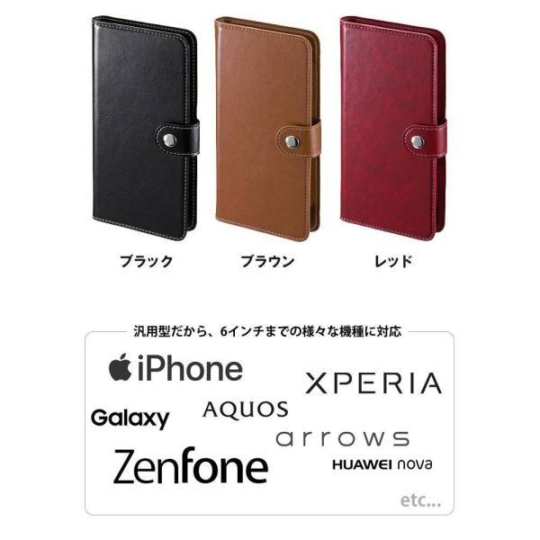 スマホケース 手帳型 スマートフォン ケース カバー 汎用型 ほぼ全機種対応(〜6.0インチ) スライドしてカメラ使用可 高級感のあるPUレザー Lサイズ konan 07