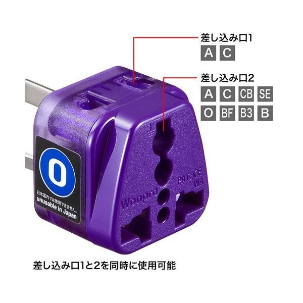 世界の特殊な電源プラグ形状に変換できる変換アダプタ Oタイプ 海外電源変換アダプタ エレプラグW-O アース付 オーストラリア・中国 サンワサプライ TR-AD16 konan 05