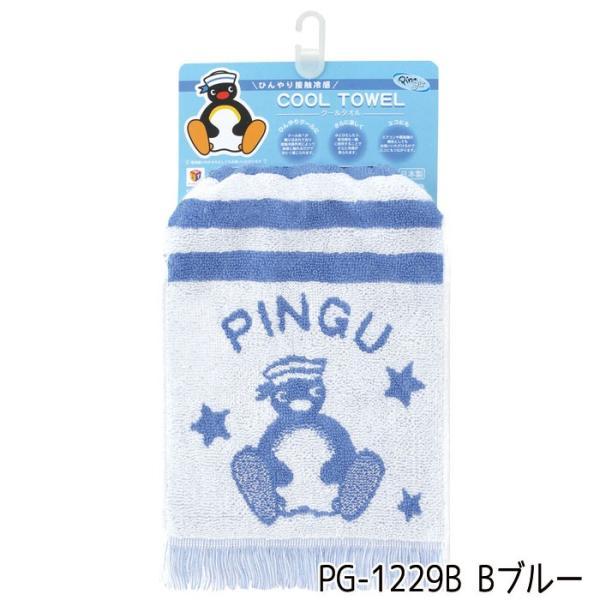 Pingu マリンピングー クールタオル 全2色 冷感 冷却 ひんやり 熱中症対策 夏 エコ キャラクター 雑貨 日繊商工 PG-1229 konan 02