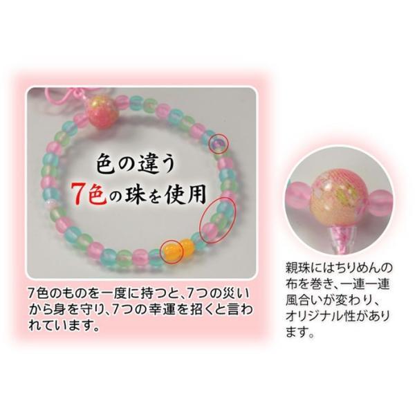 お子様やお孫様にお祝いなどのプレゼントとして こどもじゅず(数珠) 男の子用 富士パックス a359-B|konan|02