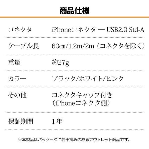 Lightningケーブル MFi認証 ライトニング iPhoneX iPhone8 iPhone8Plus iPhone7 iPad アイフォン 充電 通信 アップル認証 選べる3サイズ/3カラー|konan|04