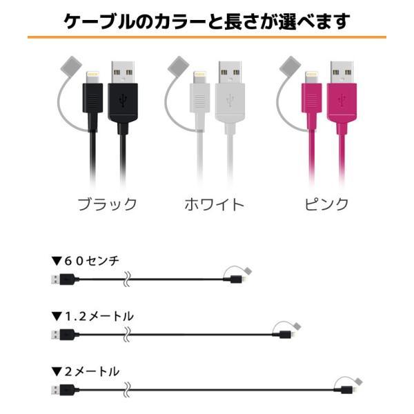 Lightningケーブル MFi認証 ライトニング iPhoneX iPhone8 iPhone8Plus iPhone7 iPad アイフォン 充電 通信 アップル認証 選べる3サイズ/3カラー|konan|05