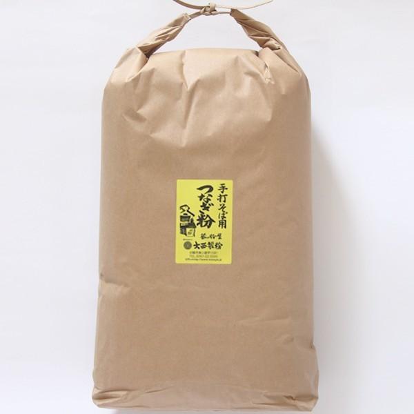 【業務用】そば打ち用 つなぎ粉 特金龍(小麦強力粉) 10kg 紙袋 (sobatunagiko10)