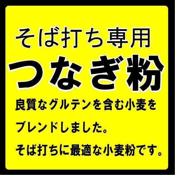 【業務用】そば打ち用 つなぎ粉 特金龍(小麦強力粉)25kg(sobatunagiko25)