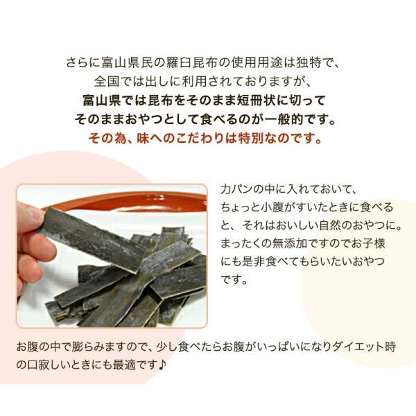 羅臼産 切出し昆布 155g【5個以上からまとめ割】 m1-K 北海道産昆布 昆布だし ダシ 羅臼昆布 お試し お取り寄せ ポイント消化 メール便 送料無料|konbu-genzouya|10