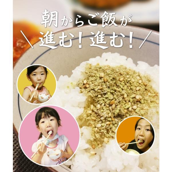 がごめ昆布入り ねばとろふりかけ いそ味・しそ味・わさび味 3袋セット|konbu-genzouya|03