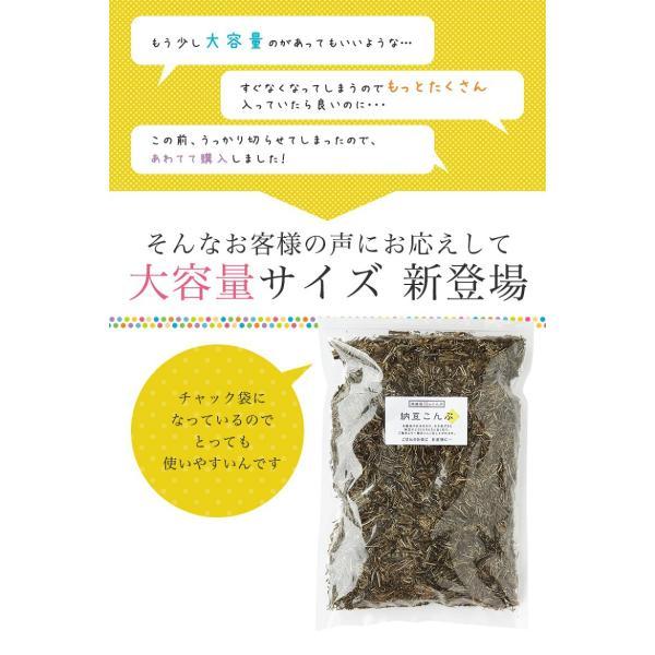 納豆昆布 業務用大袋 500g 《メール便送料無料》m3-a3|konbu-genzouya|04