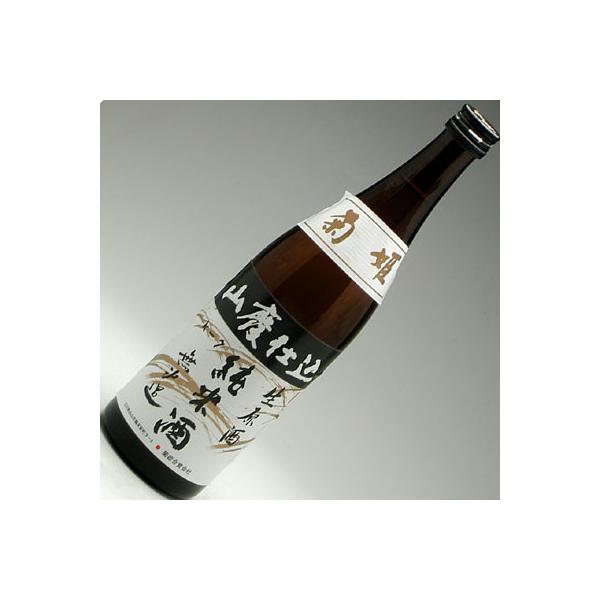石川県 菊姫 山廃純米生原酒 無濾過 720ml|konchikitai