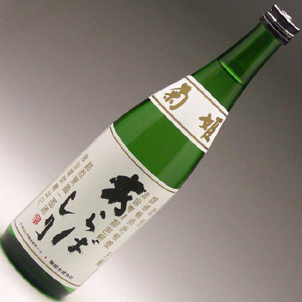 菊姫 山廃吟醸新酒 あらばしり 720ml|konchikitai