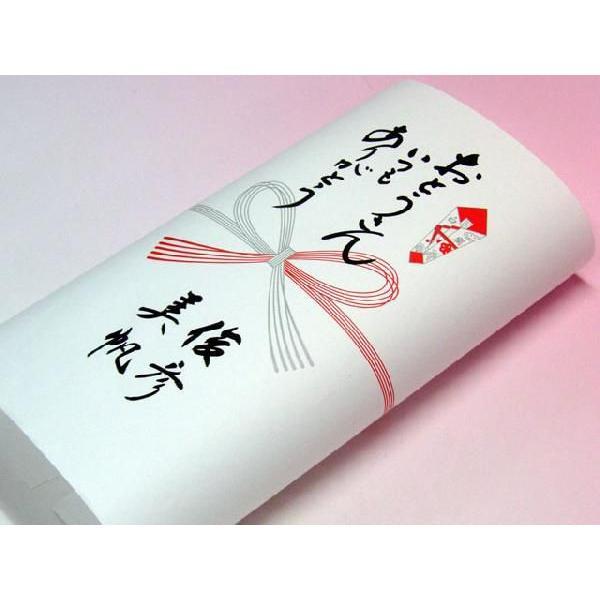 名前入り塗り枡と黒帯 純米吟醸 飄々 720mlのセット|konchikitai|02