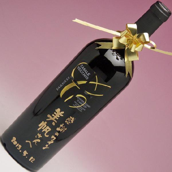 オンリーワン ワインギフト 『カサーレ ヴェッキオ』|konchikitai
